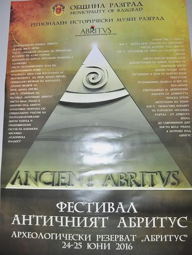 The official poster for the 2016 Ancient Abritus Festival. Photo: Darik Razgrad