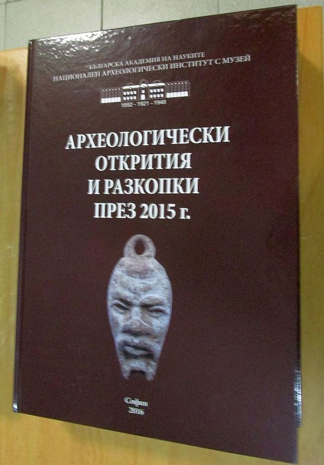 "The front cover of the ""Archaeological Discoveries and Excavations in 2015"" digest of Bulgaria's National Institute and Museum of Archaeology. Photo: NPB"