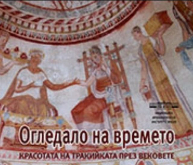 The cover of the children's book on the beauty of Thracian women features a scene from the murals of the world-famous Kazanlak Tomb. Photo: National Institute and Museum of Archaeology