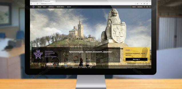 History Museum in Bulgaria's Veliko Tarnovo Launches Brand New Website as Part of Its 145th Anniversary Events