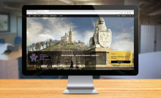 A screenshot from the revamped website of the Veliko Tarnovo Regional Museum of History. Photo: Veliko Tarnovo Regional Museum of History Facebook Page