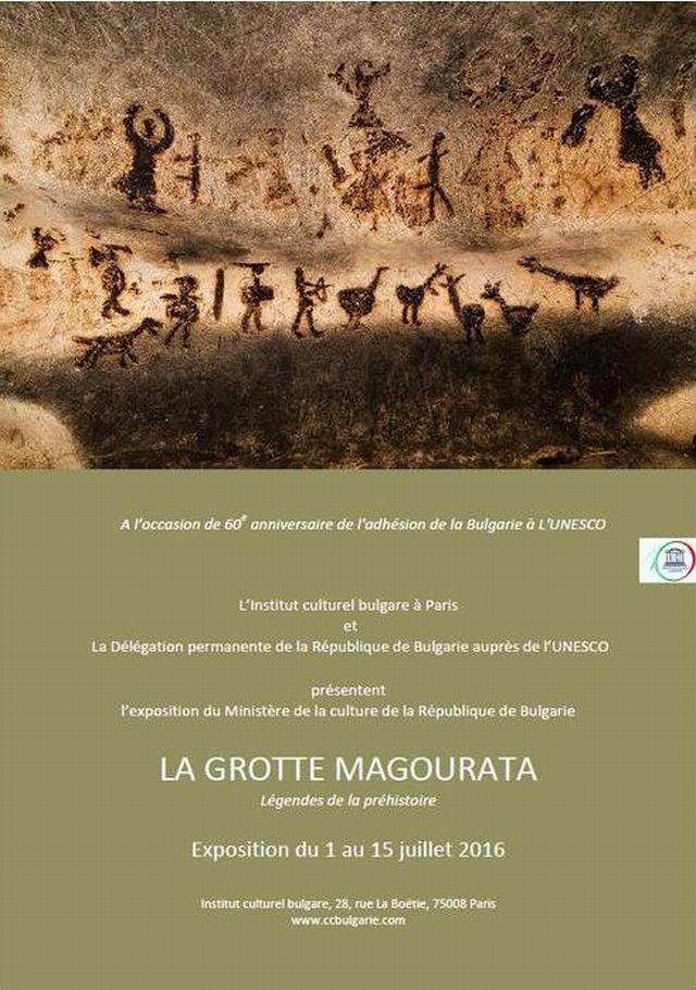 The official poster for the Magura Cave photo exhibition in the Bulgarian Cultural Center in Paris. Photo: Petar Chetashki / Ministry of Culture