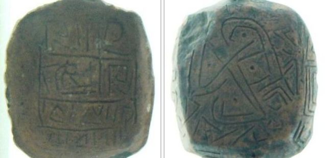7,000-Year-Old Ceramic Fragment with Possibly 'World's Oldest Writing' Discovered in Bulgaria's Riben
