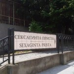 Ancient Roman Fortress Sexaginta Prista in Bulgaria's Danube City of Ruse Gets New Signs, More Foreign Tourists
