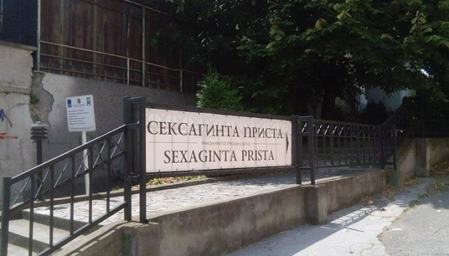 The new sign at the entrance of the archaeological complex of the Roman city of Sexaginta Prista in Bulgaria's Ruse. Photo: Ruse Regional Museum of History