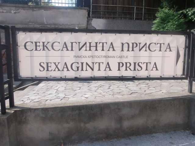 The ruins of Sexaginta Prista are attracting more and more visitors from Bulgaria and abroad so that new information signs had to be added. Photos: Ruse Regional Museum of History