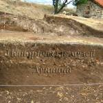 Archaeologists Excavate Early Christian Basilica Destroyed by Barbarian Invasion, Ancient Earthquake in Bulgaria's Cherven Breg