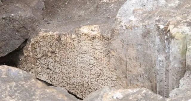 philipopolis-inscription-1