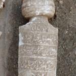Ottoman Era 'Turban' Gravestone Discovered during Renovation of 16th Century Arch Bridge in Bulgaria's Svilengrad