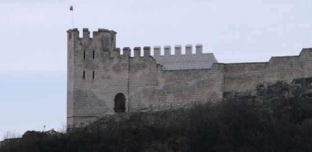 60th Anniversary since Start of Excavations of Shumen Fortress Celebrated in Bulgaria's Shumen