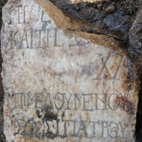 Inscription Granting Roman Man 'Front Row Seat Right', Main Façade of Antiquity Odeon Discovered in Bulgaria's Plovdiv