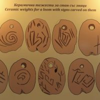 Restored Model of 6,000-Year-Old Prehistoric Loom with Pre-Alphabetic Signs on Weights Shown in Bulgaria's Gorna Oryahovitsa