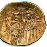First Ever Gold Coin Found in Bulgaria's Lyutitsa Fortress, of Byzantine (Nicaean) Emperor John III Ducas Vatatzes