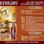 Grand Opening of World's Largest Historical Park Set for June 22 near Bulgaria's Black Sea City Varna