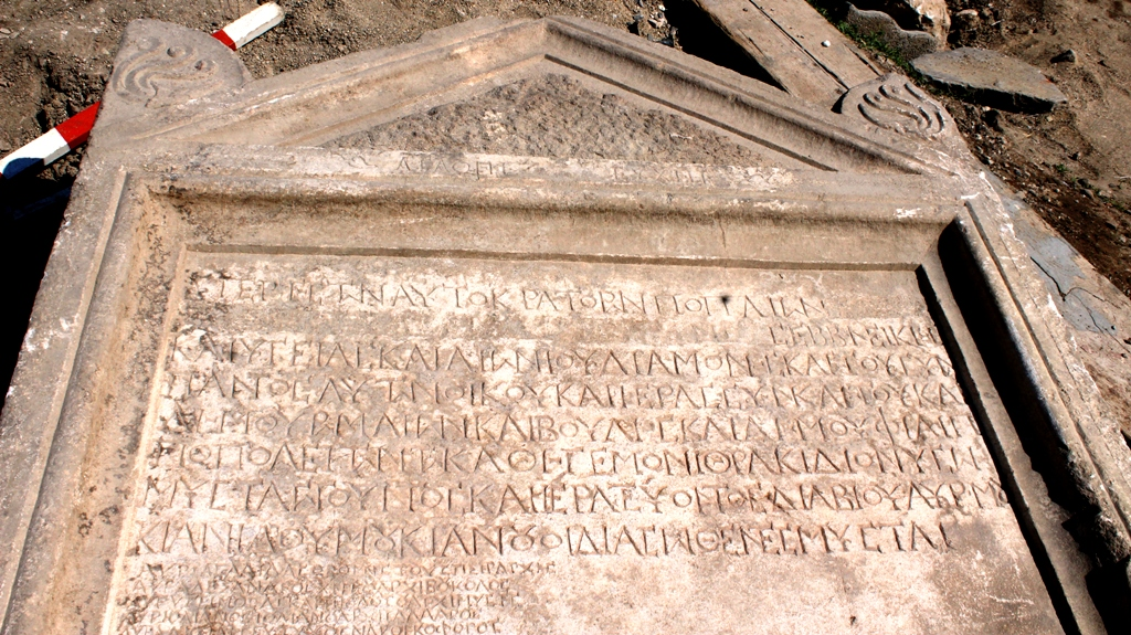 Huge Roman Inscription of Dionysus Cult Secret Society after 251 Goth Invasion Found in Early Christian Great Basilica in Bulgaria's Plovdiv