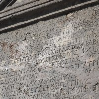 Roman Emperor 'Lied', Thanked City for 'Bribe', Reveals Newly Decoded Inscription from Ancient Nicopolis ad Istrum in Bulgaria