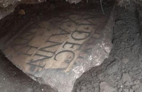 'Sad' Story of Roman Veteran Who Served 44 Years in Military Revealed by Tombstone from Almus in Bulgaria's Danube Town Lom