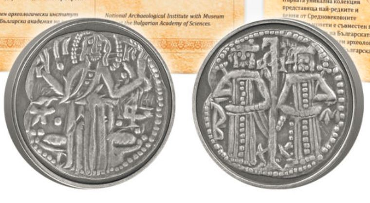Silver Coin of Co-Emperors of Second Bulgarian Empire Ivan Alexander, Mihail Asen Released by National Bank, Archaeology Museum in Replica Collection