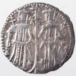14th Century Silver Coin of Tsar Ivan Alexander of Second Bulgarian Empire Becomes August 2020 'Exhibit of the Month' in National Archaeology Museum