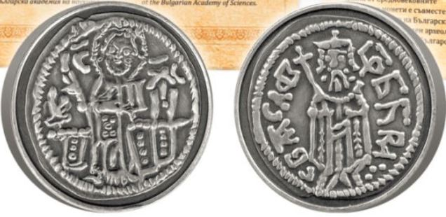 Silver Coin of Tsar Todor Svetoslav of Second Bulgarian Empire Released by National Bank, Archaeology Museum in Replica Collection
