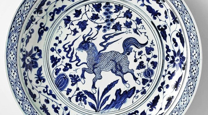 Qilin – a Mythical Animal in Chinese or 'Kirin' in Japanese