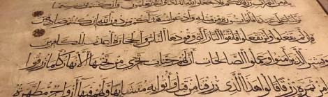 Top 5 Overlooked Standards on Qur'an Memorization for Kids - Part 1 (What is the Goal?)