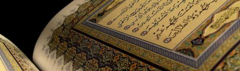 Quran Reading and Memorization for ADHD Students