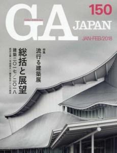 GA Japan