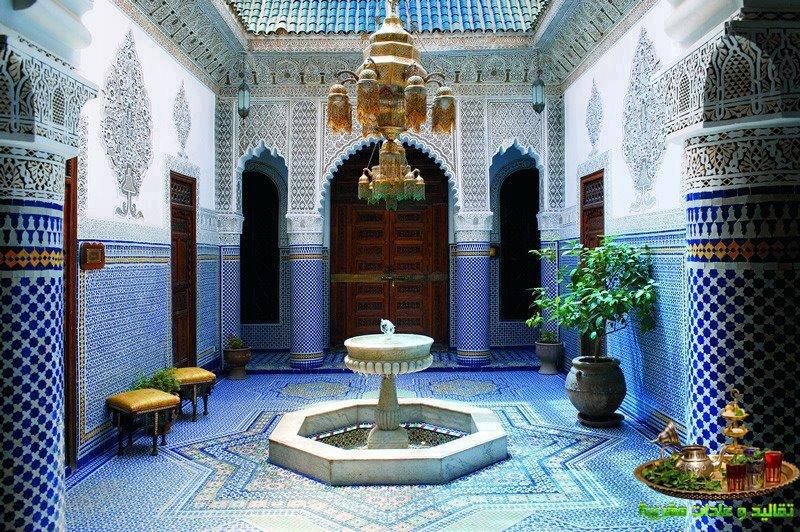 Quelques Lments Darchitecture Architecture Marocain
