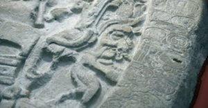 detail-autel-maya-la-corona