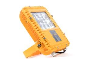 LED--explosion-proof-floodlight-9101-main