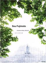 Sou Fujimoto Architecture Works 1995-2015