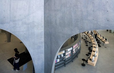 Toyo Ito Tama Art University ibrary