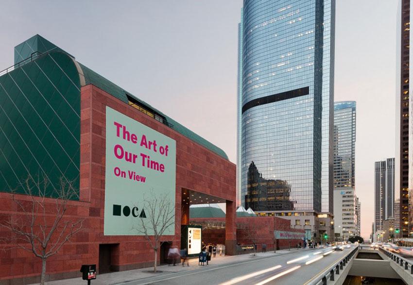 MOCA Museum of Contemporary Art / Arata Isozaki
