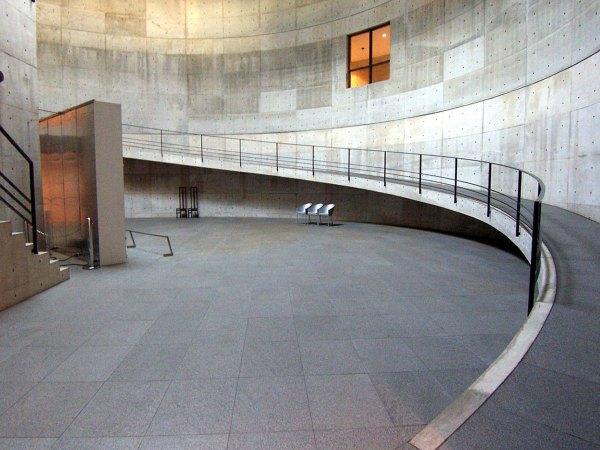 Tadao Ando Art Museum
