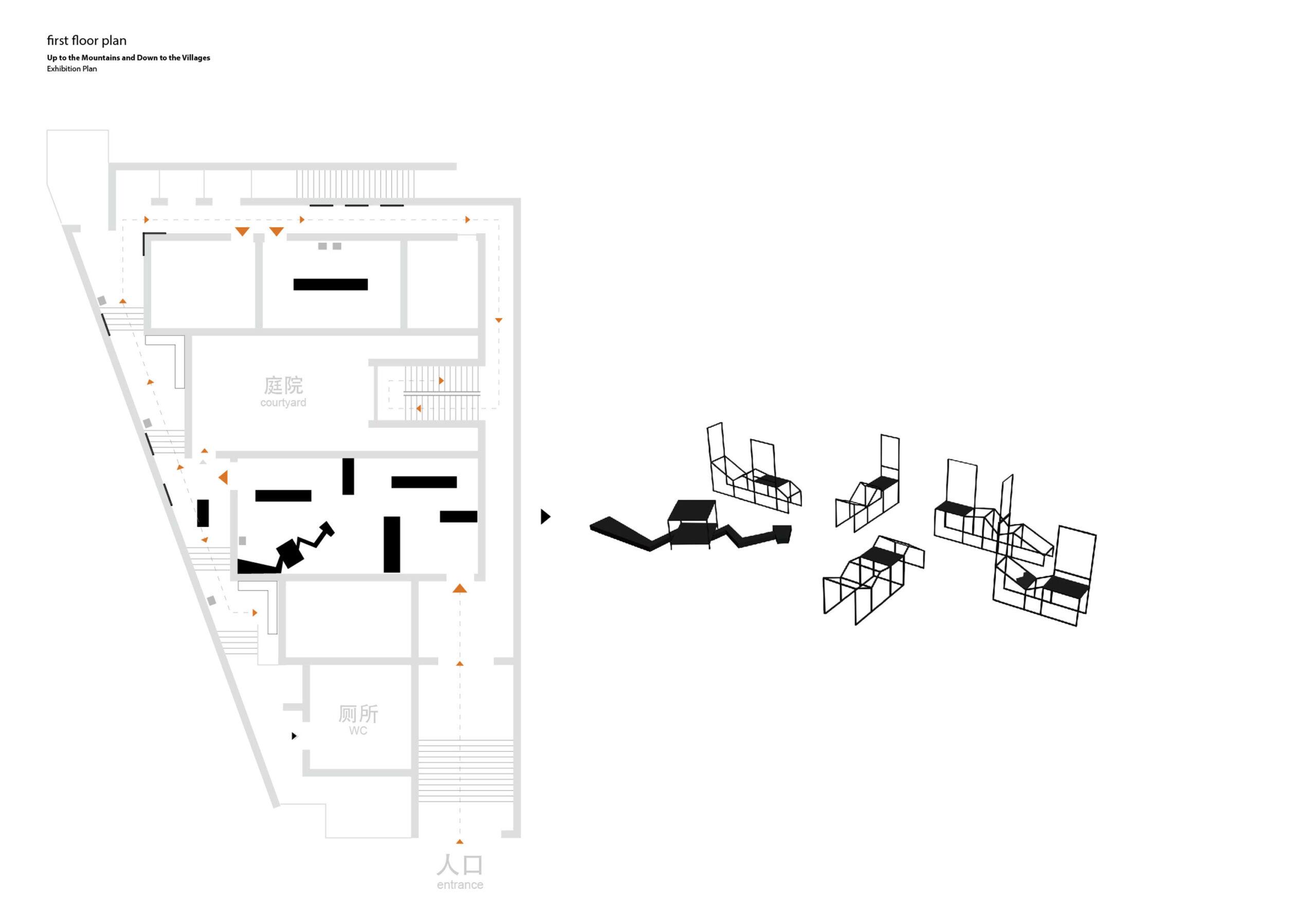 Chetian Cultural Center / West-line-studio ⋆ ArchEyes
