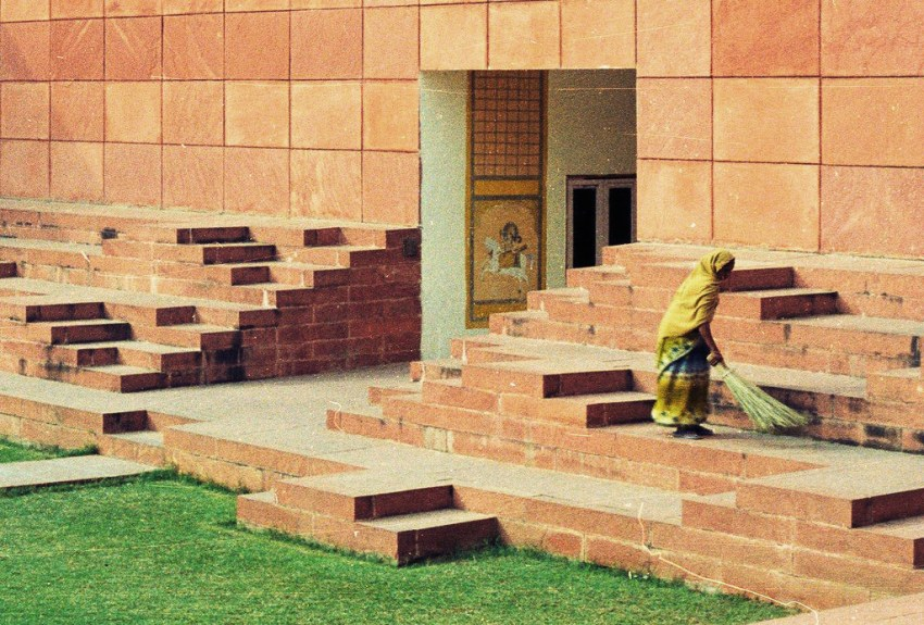 Stair of Jawahar kala kendra
