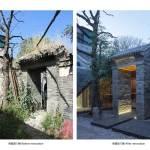 Gateway Renovation - Qishe Courtyard in Beijing / ARCHSTUDIO