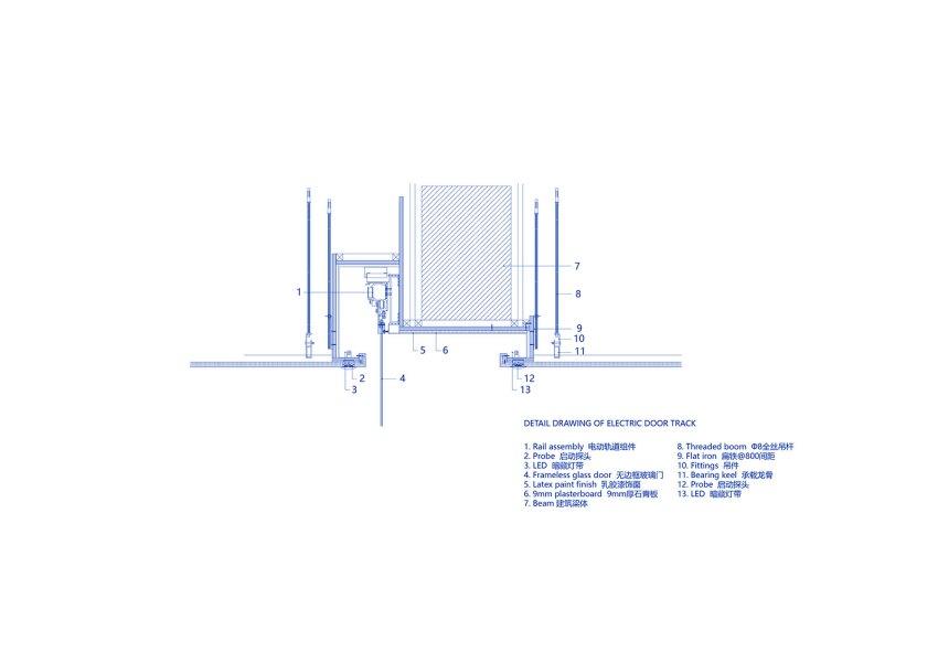 Detail drawing of electric door The Field TEAM BLDG Fujian China ArchEyes
