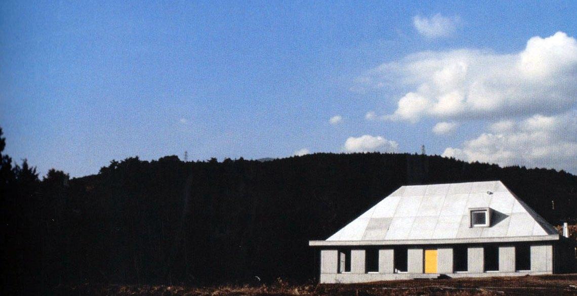 shinohara ashitaka house archeyes featured