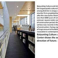Baiyunting Culture and Art Center / Dushe Architectural Design Co