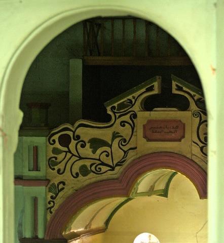 Lagrande-mosquee-de-porto-novo-au-Benin-patrimoine-darchitecture-afro-bresilienne-1