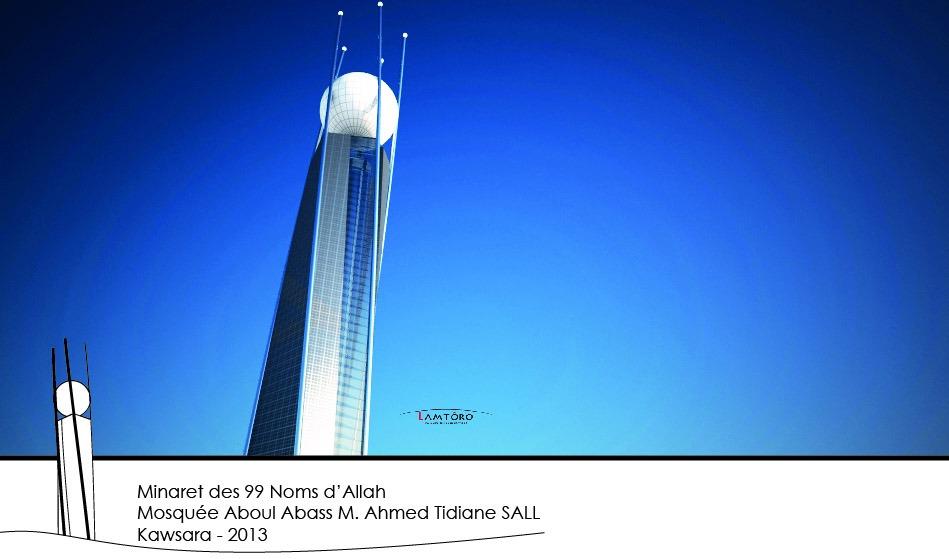 senegal-minaret-des-99-noms-dallah-par-lamtoro-architecture-3