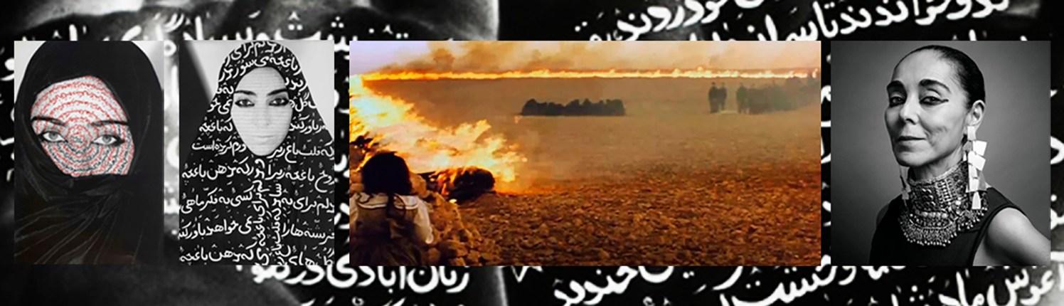 Shirin Neshat - ArchiDocu