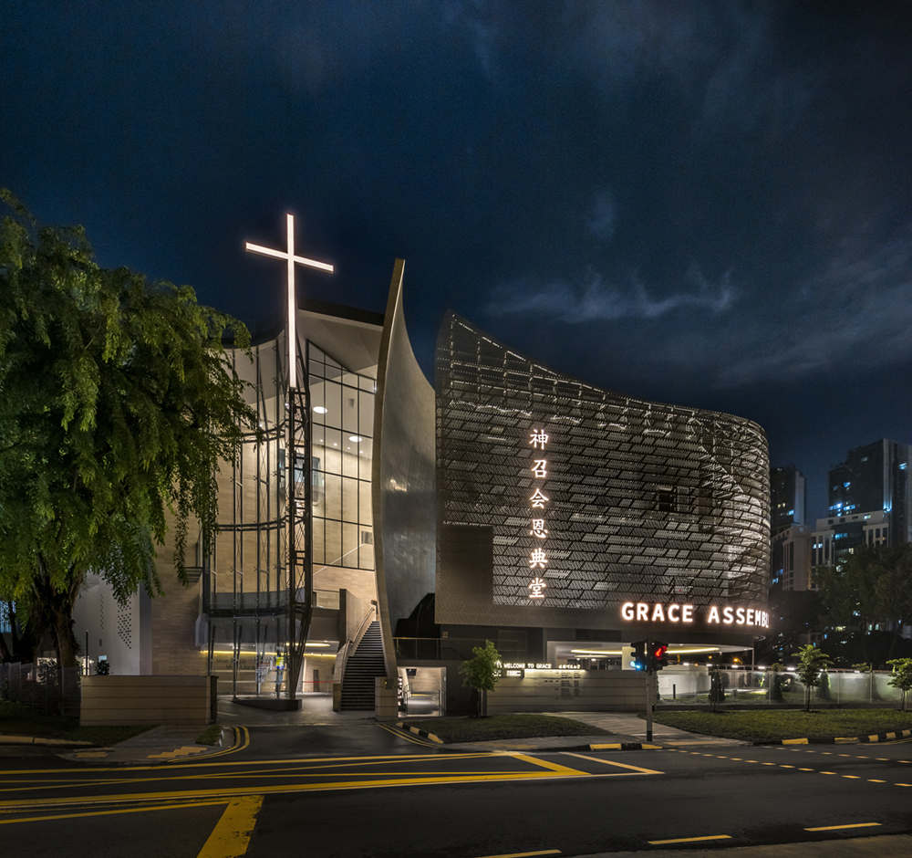 Grace Assembly Of God Church Limelight Atelier Archinect