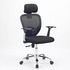 Office Chair Hong Kong Ikea Leather Covers Suchprice Archinect D07 Black
