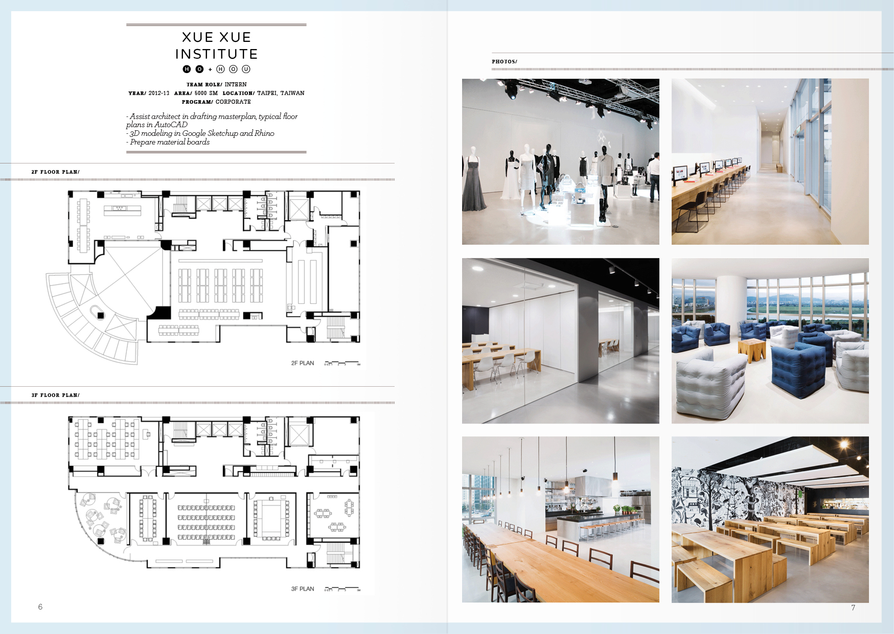 Work Sample Portfolio Eileen Won Archinect