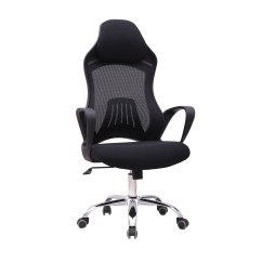 Office Chair Hong Kong Directors Walmart D38 Black Suchprice Archinect