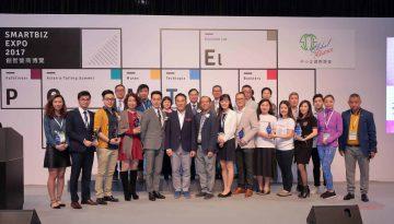 Hong Kong Shenzhen SME Innovation Award Winners