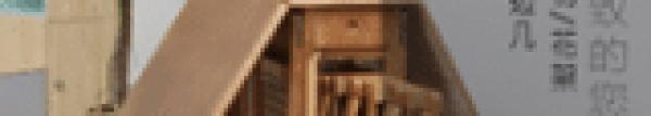 实木折叠餐桌椅组合